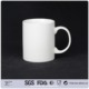 Wholesale 11oz Sublimation Blank Custom Logo Print Ceramic Coffee Mug