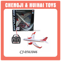 wholesale super cool 2ch air fighting remote control plane for kids