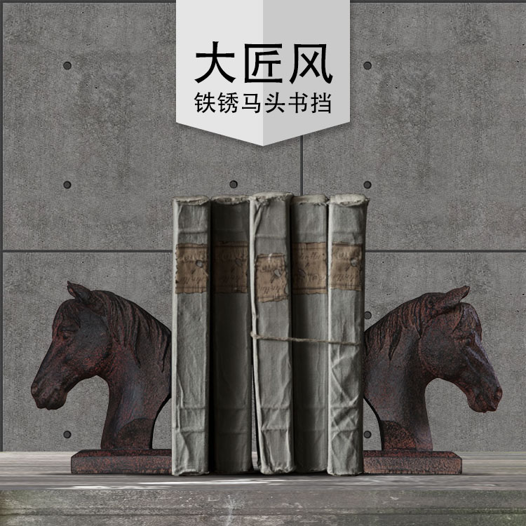 A big wind creative design of Scandinavian minimalist decoration decoration sculpture horse Home Furnishing living Bookends book