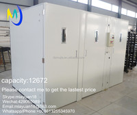 Trade Assurance Dezhou cheap 15000 egg incubator equipment for hatching eggs