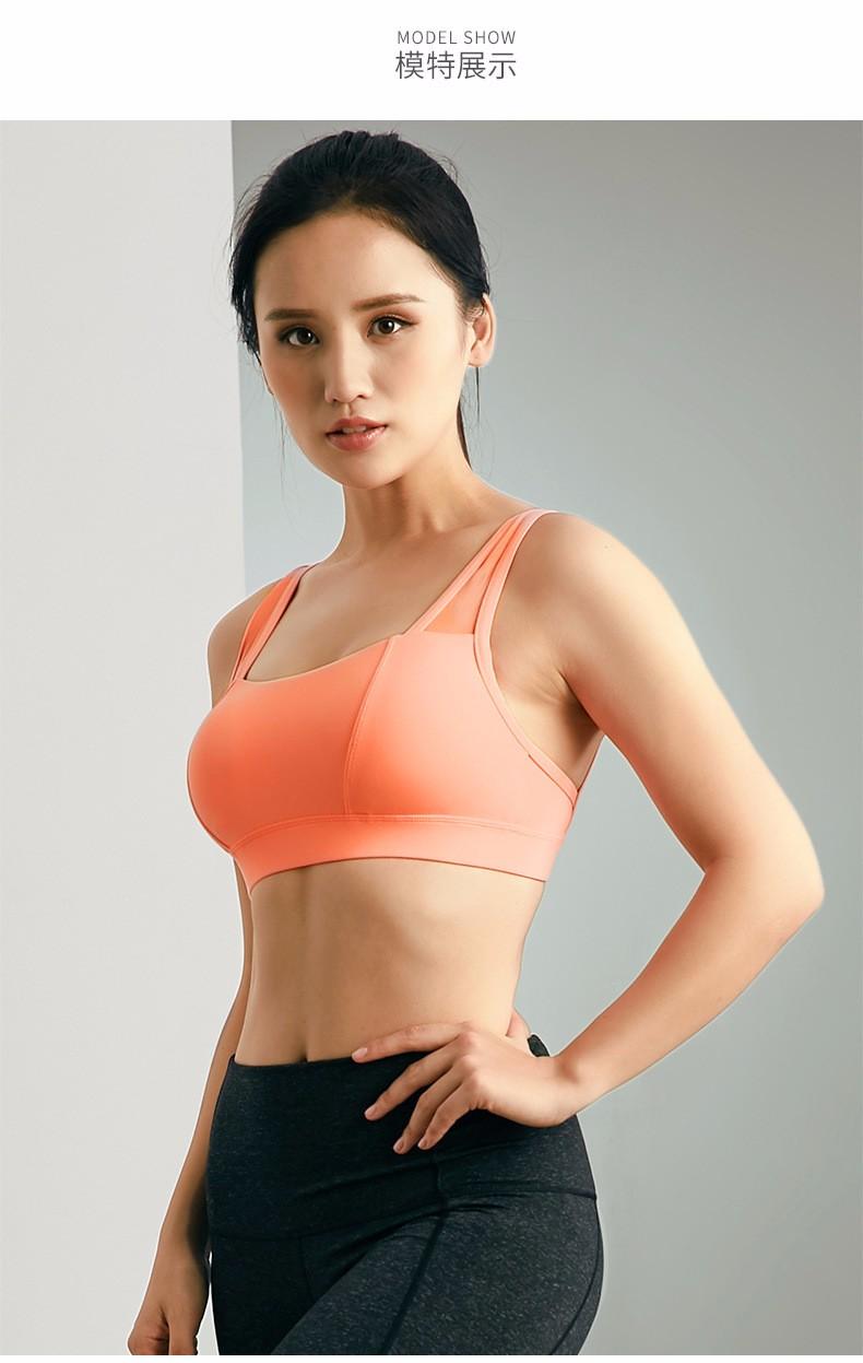 Women Wirefree Padded Yoga Bra Underwear 10