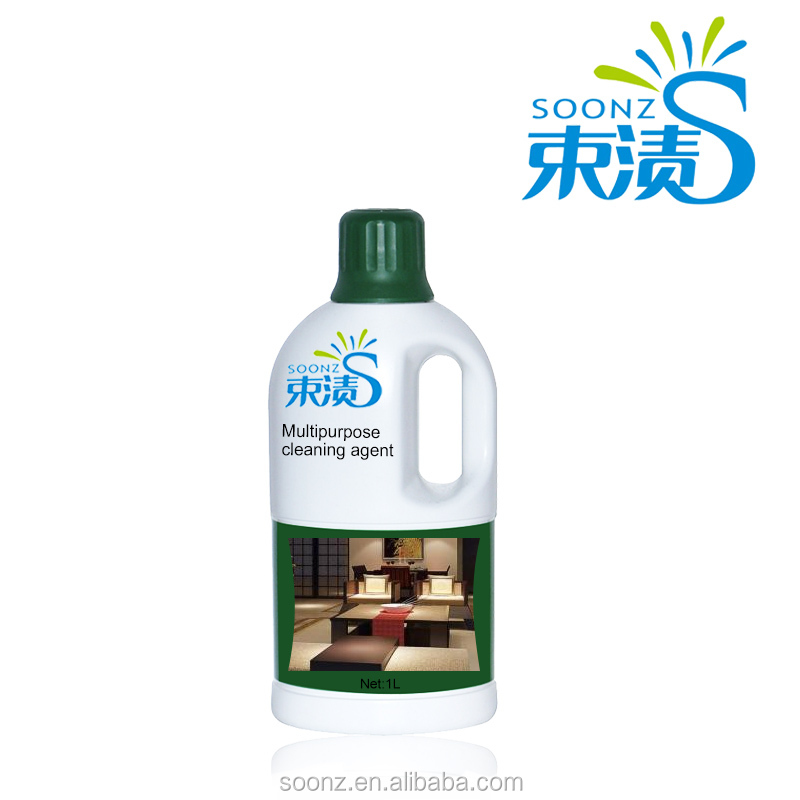 Sales lead organic cleaning products supply form China