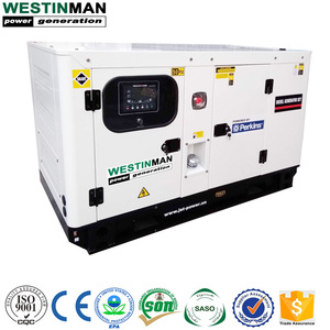 Muffler Silenced small diesel generator set 73kva 58kw with famous engine 4BTA3.9-G11