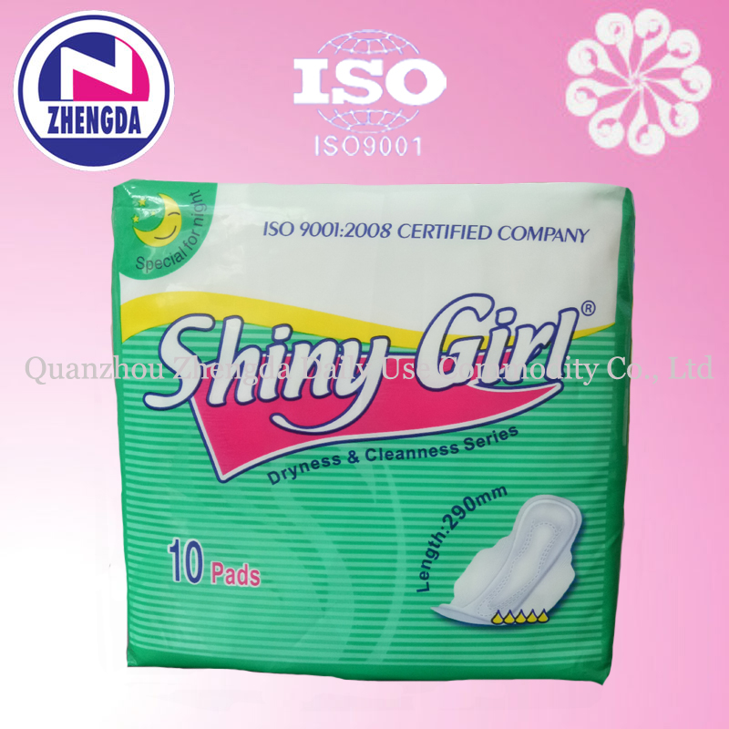 A Grade Winged Sanitary Napkins sanitary pads silk soft cotton and net topsheet sanitary Pad manufacturer