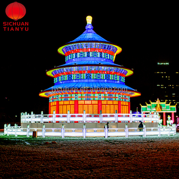 Chinese Lantern Lighting Temple Of Heaven For Spring Festival Decoration High Quality New Year