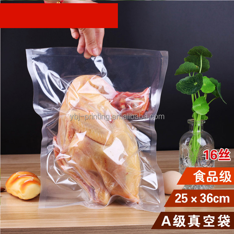25*36cm 160 micron nylon <strong>PE</strong> laminated plastic vacuum storage bag for chicken/duck/ meat/sausage