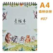 Утолщенный большой 8K Рисование ноутбука Sketchbook Жесткий Чехол для ноутбука A4 художественная живопись тетрадь для школы D40(Китай)