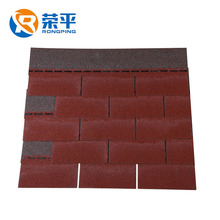 3 tab Red Shingles Colors Wholesale Red Shingle Suppliers Alibaba