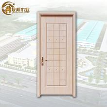 Qatar Door, Qatar Door Suppliers and Manufacturers at Alibaba.com