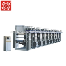 High Speed China Top 10 Automatic PET Rotogravure Gravure Intaglio Printing Press Machine 5 Color for flexible packaging rolls