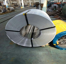 201 stainless steel coil price per ton