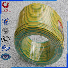 BVR2.5mm2 flexible single copper civilian electric wires