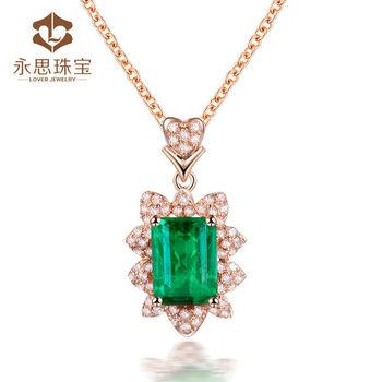 Royal Emerald Pendant Solid 18kt Rose Gold,Real Diamond Emerald ...
