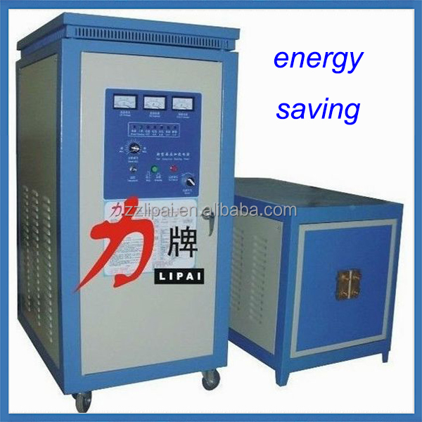 induction heating treatment oven for metals