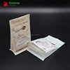 ISO Factory Price Custom Resealable Food Grade Flat Bottom Box Pouch Packaging