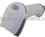 1D Codes simple barcode scanner