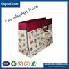 Custom durable good qualitysmall cosmetic paper gift bags