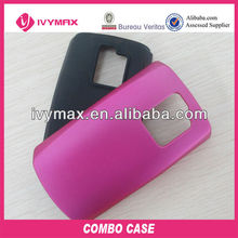 low price silicone combo case for nokia lumia n205/2050 phone covers