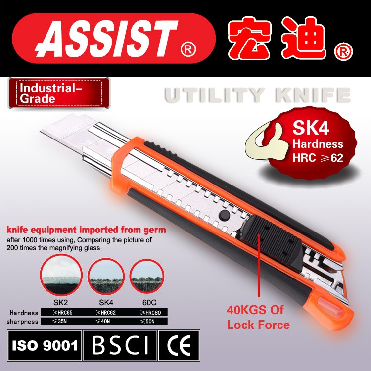 ASSIST rubber handle snap knife with sliding cutting blade 18mm blade utility knife