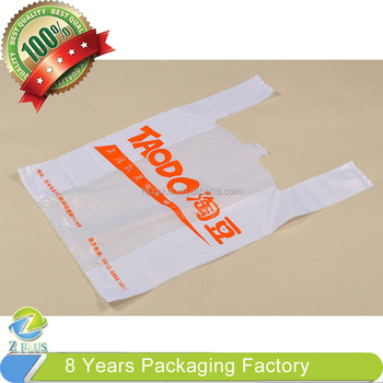 T Shirt Bags Wholesale Pe Pp Op Plastic Bag Buy T Shirt