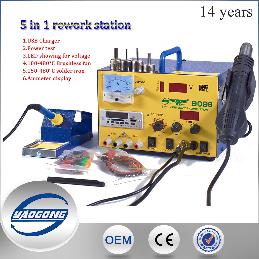 5 in 1 YG-909s hot air smd rework station with dc power supply test soldering desoldering machine repair tools