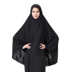 middle east islamic long hijab