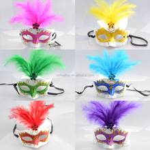 Wholesale Party and Carnival decorative Christmas Masquerade Party Mask feather masks