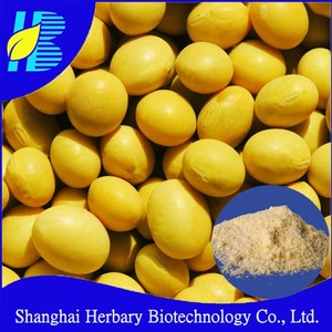 2018 Hot sale nutritional supplement soya lecithin powder