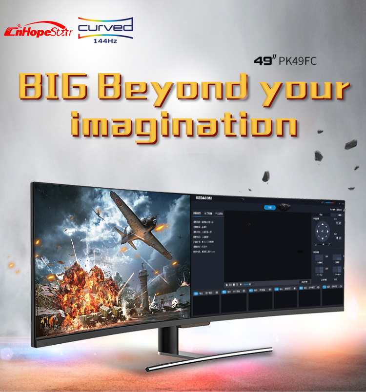 Backlight adjustment 49 inch 4k curved gaming monitor 144hz 1ms, View 4k  curved monitor, ABELOE / OEM Product Details from Shenzhen Abeloe  Technology