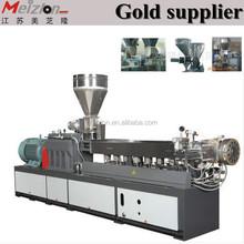 vertical injection molding plastic machine/EVA foam master batch production line