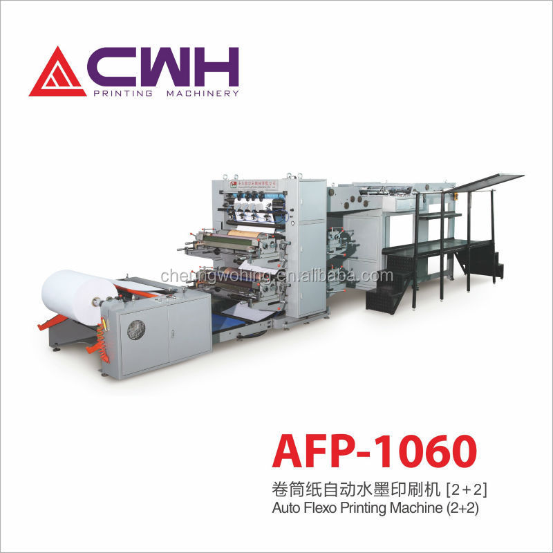 Hot book printing machines exercise book making machine for sale