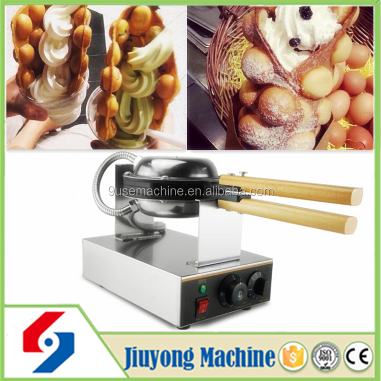 hot sell mini model QQ diamond automatic electirc commercial egg waffle seed making machine