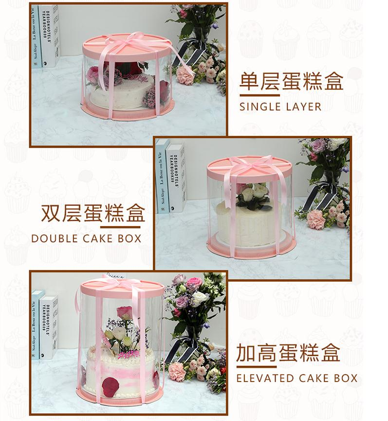 Logo custom round flower gift cardboard tube box container with lid and ribbon for tea packaging,transparent cake box with base