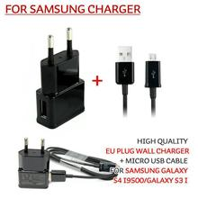 2A EU Wall Charger Adapter + 1M Micro USB Cable Kabel for Samsung Galaxy S3 S4 S5 Mini Note 2 3 4 Nokia Xiaomi Yijia free ship