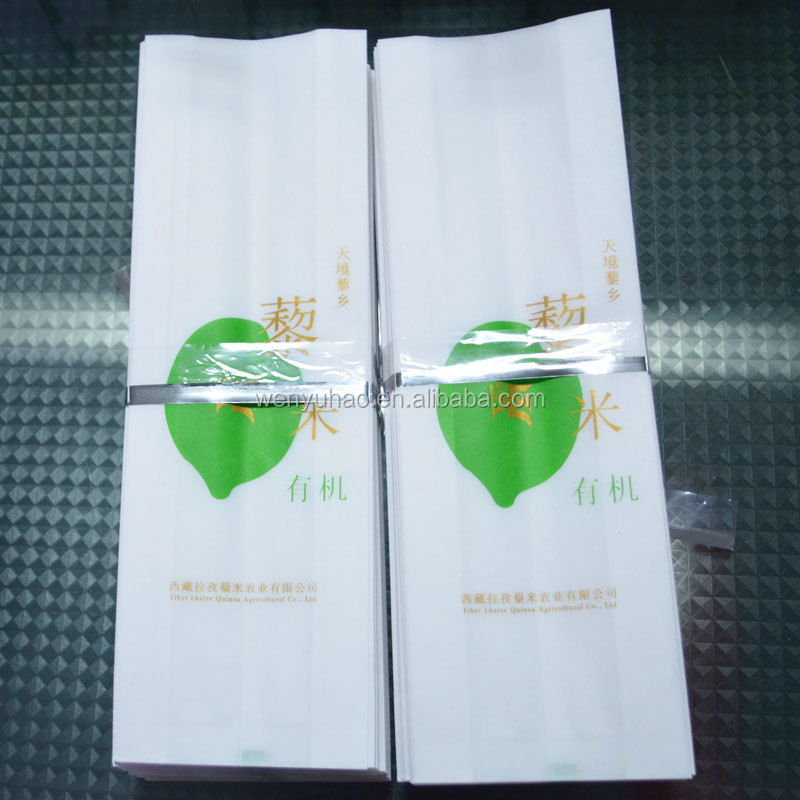 Unique Back Seal Paper Laminated Nylon Plastic Vacuum Bag