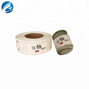 High Quality Custom Printing Permanent Adhesive Waterproof Seal Stickers For Glassy Bottle