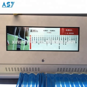 Ultra Wide Digital LCD Monitor Bus Advertising Screens