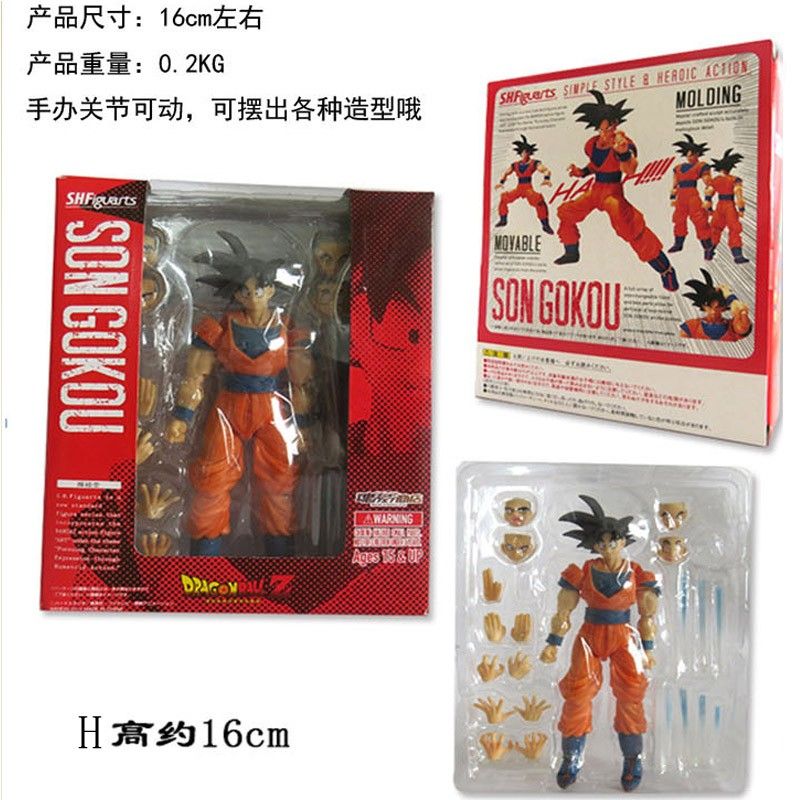 Hot selling custom dragon ball z beeldjes/Super Saiyan anime figuur