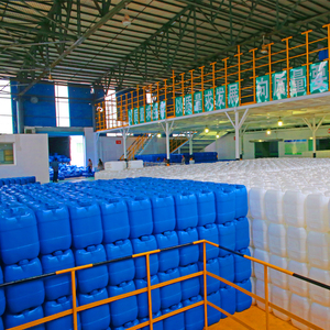 Bulk price phosphoric acid 75%