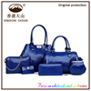 Y87 2017 handbags women fashion bags ladies handbag sets 6PCS in 1 Designer Handbag OEM bag factory made in china