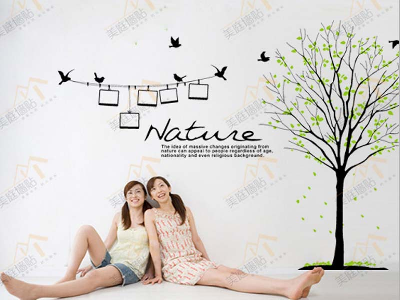 Removable Home Decoration Tree Wall Sticker Decals Quotes Nature Home Decor Flying Birds Vinyl Mural Room Decals Giant Wall Art