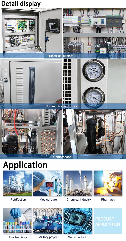 Fornitore della cina macchina refrigeratore di acqua e riscaldamento a bassa temperatura