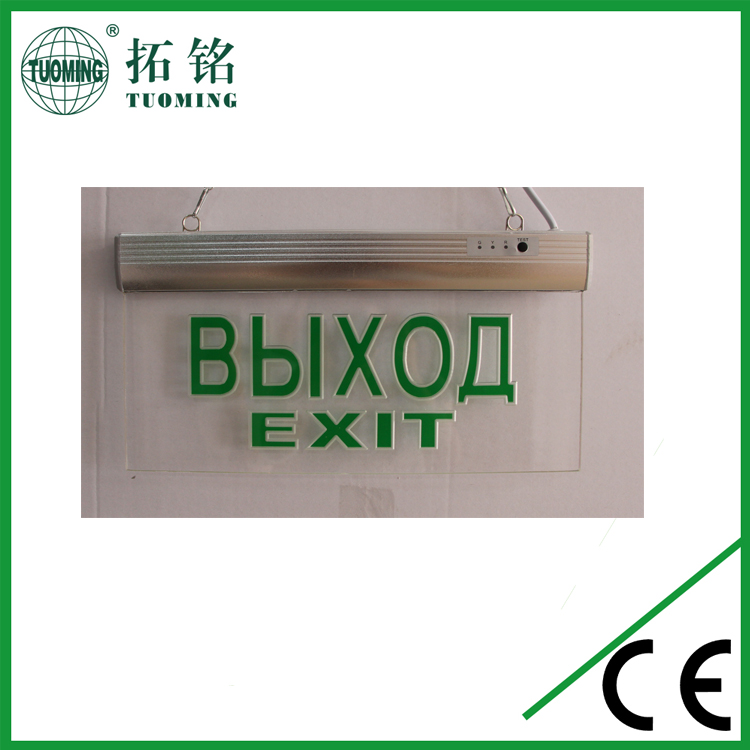 Whosale single Sided led Acrylic Exit Sign Devic