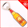 metal bottle opener ring bottle opener phone case