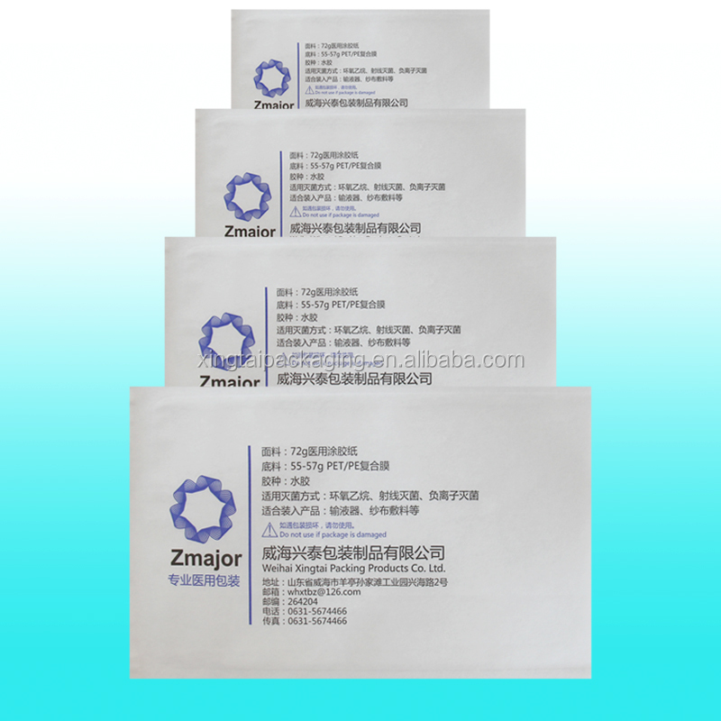 High Quality Produces Coated Medical Sterilization Pouches