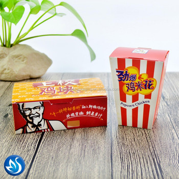 Custom printed disposable paper fried chicken box