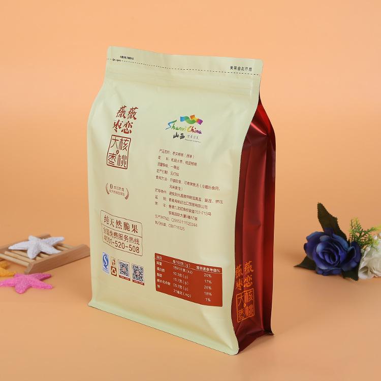 Eight-side Seal Plastic Bag 5