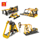 Wange DIY Electronic Machinery Building Blocks Beam pumping Unit 4 in 1 Blocks Toys For children