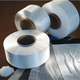 400D nylon 6 FDY SD RW AA yarn cheap price high quality