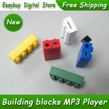 Hot Sell 20pcs/lot New Style High Quality Mini Building Blocks Shaped Card Reader MP3 Music Players 5 Colors